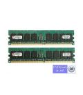 Modul memorie 2048MB DDRAM2